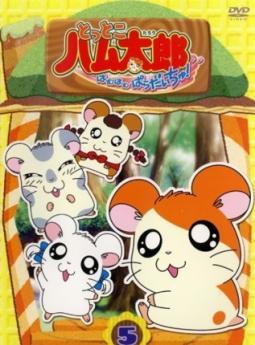 Hamtaro Episode 296 http://otaku-streamers.com/info/4294/Hamtaro
