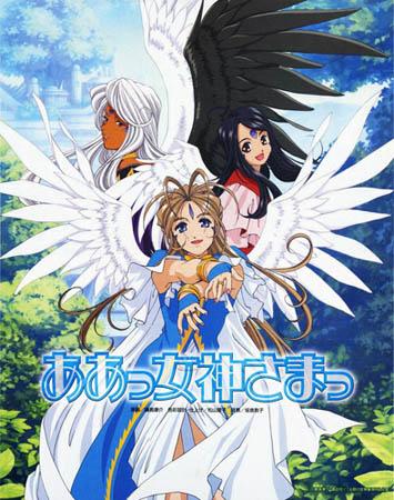 http://otaku-streamers.com/aniencyclopedia/images/233ap20080924222051.jpg