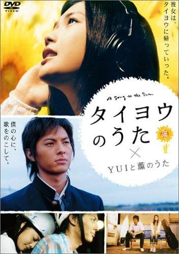 premier movie download