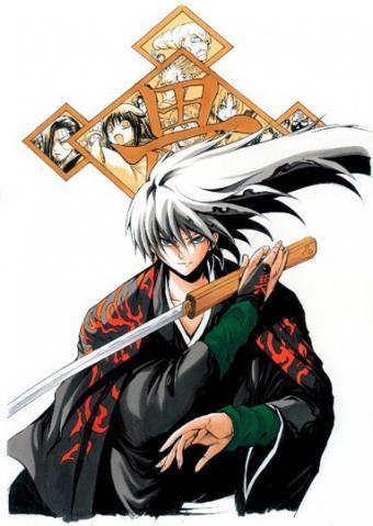 Nurarihyon no Mago: Sennen Makyou - Otaku-Streamers